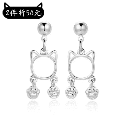 【2件折50元】清新簍空貓咪腳印 黏式耳環