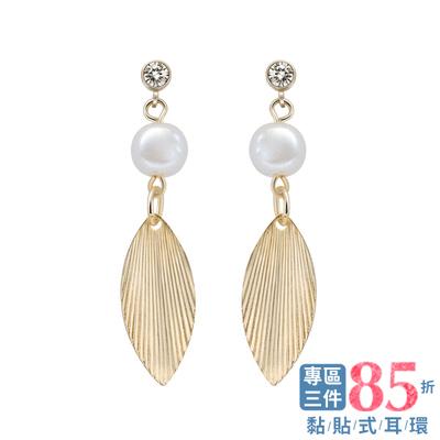 【專區3件85折】森林系氣質珍珠樹葉 耳針/無耳洞黏貼式耳環