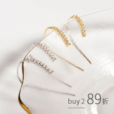時髦鑲鑽耳鉤流線型 耳針耳環[純銀]