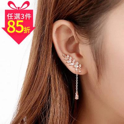【專區3件★85折】優雅水鑽月桂葉不對稱 耳針/黏式耳環
