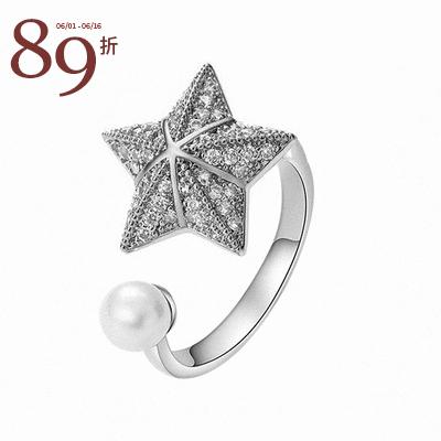 【結帳89折】旋轉珍珠傘形海星指環