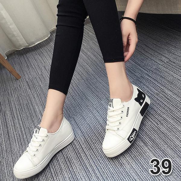 SHE004BG39 白色39號