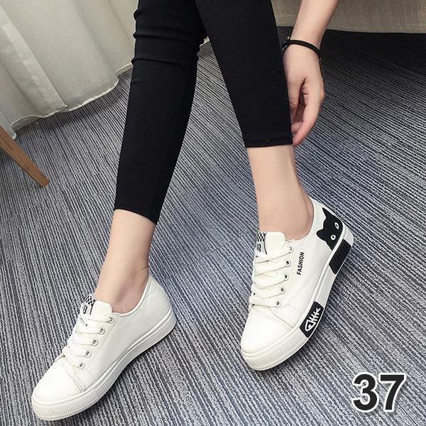 SHE004BG37 白色37號